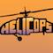 Территория вертолетов