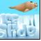 Скользящий лёд