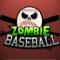 Зомби Бейсбол
