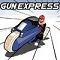Вооруженный экспресс